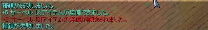 c0039995_1155666.jpg