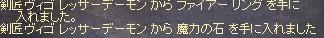c0017858_136116.jpg