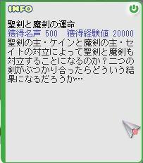 c0003333_2084087.jpg