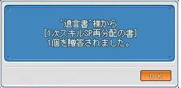 c0055956_23392667.jpg