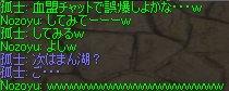 c0022801_1242175.jpg