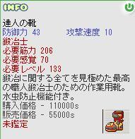 a0011590_13345819.jpg