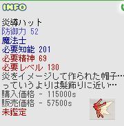 a0011590_13384813.jpg