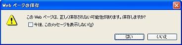 a0031863_11534951.jpg