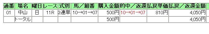 c0032596_20512384.jpg