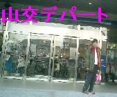 c0049339_21204230.jpg