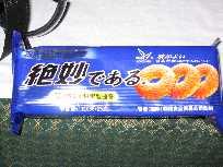 c0005860_5404086.jpg