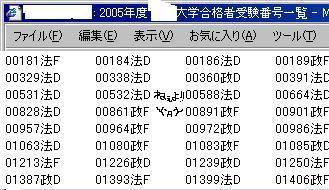 c0068409_16173575.jpg