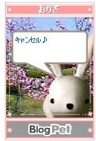 a0021494_15415970.jpg
