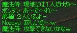 c0022801_13292070.jpg