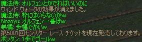 c0022801_13301180.jpg