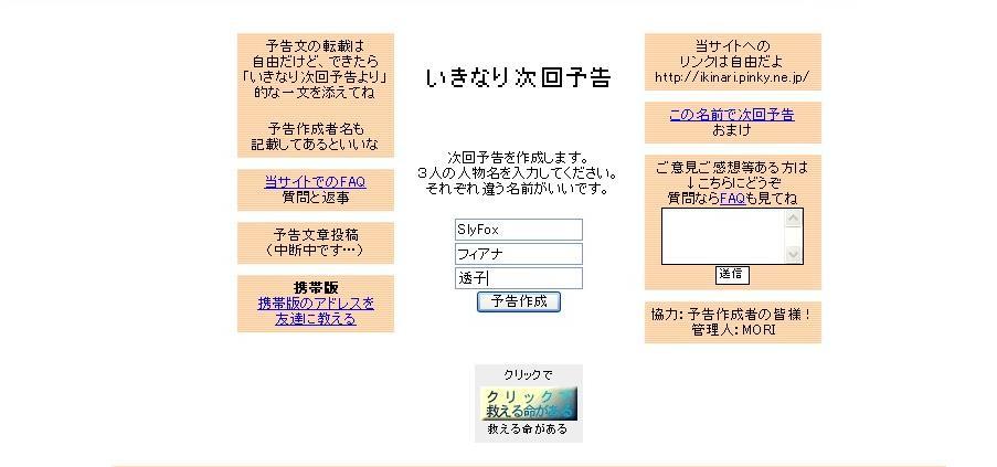 c0010618_365366.jpg