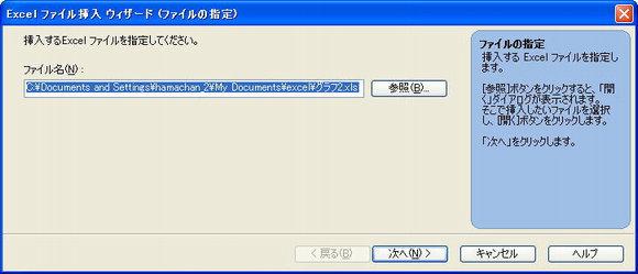 a0030830_1422177.jpg