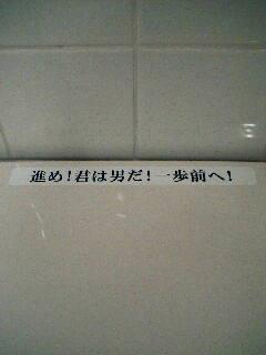 a0005899_1952070.jpg
