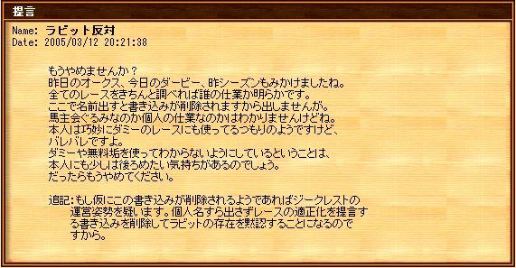 c0045210_2363869.jpg