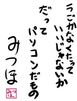 c0036056_722710.jpg
