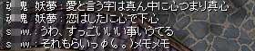 c0027063_17553266.jpg
