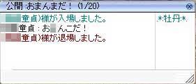 c0027063_18131995.jpg