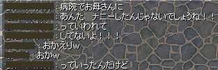 c0027063_1822482.jpg
