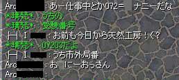 c0027063_18231414.jpg
