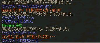 c0022896_1345962.jpg