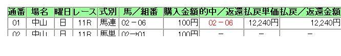 c0032596_2122718.jpg
