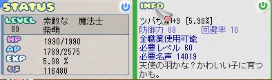c0057354_841563.jpg