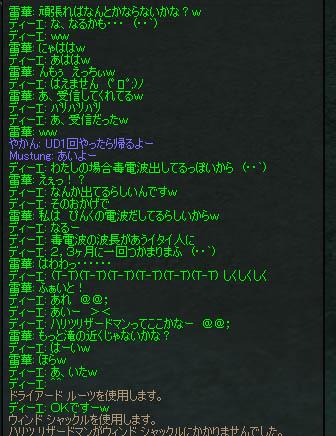 c0052058_21301951.jpg
