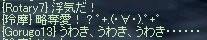 c0063960_1048017.jpg
