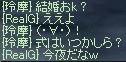 c0063960_10503734.jpg