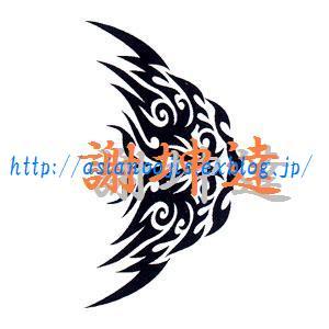 c0006667_43916100.jpg