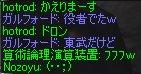 c0022801_3265149.jpg