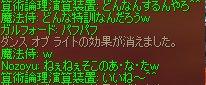 c0022801_3371241.jpg