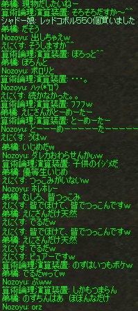 c0022801_3412745.jpg