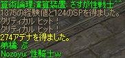c0022801_3464251.jpg