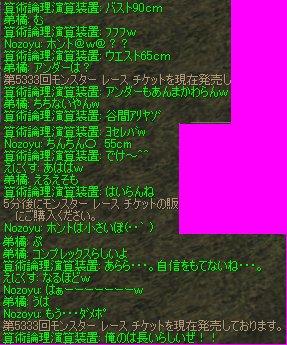 c0022801_34958.jpg