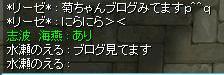 c0057752_1105514.jpg
