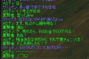 c0022896_103834.jpg