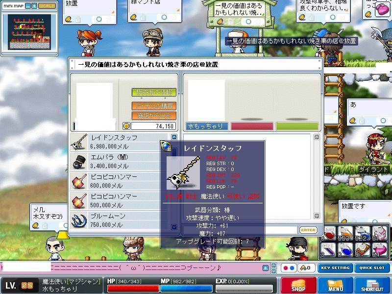 c0068047_17585048.jpg