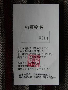 c0032691_3561020.jpg
