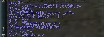c0004808_9524360.jpg