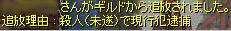 c0050051_929471.jpg