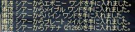 c0011186_1953847.jpg