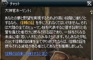 c0016602_1121454.jpg