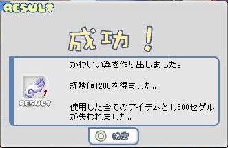 c0057541_949148.jpg