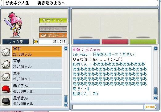 c0025794_19222072.jpg