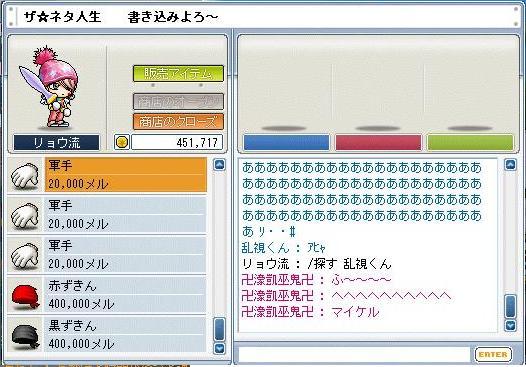 c0025794_19225332.jpg