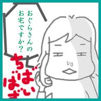 c0019433_1192018.jpg