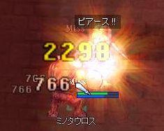c0066066_2405047.jpg