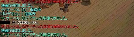 c0039995_12411212.jpg
